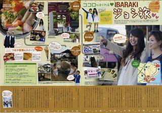 jyoshitabi.jpg