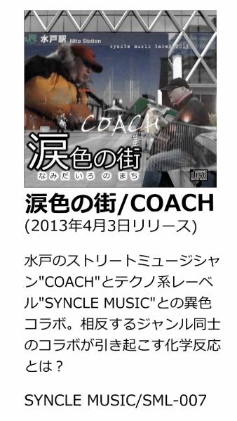 coachbaner2014.png