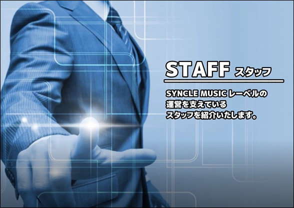 staff1.png