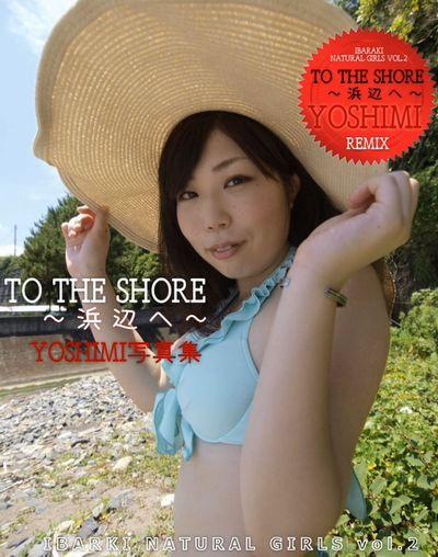 yoshimi000.jpg