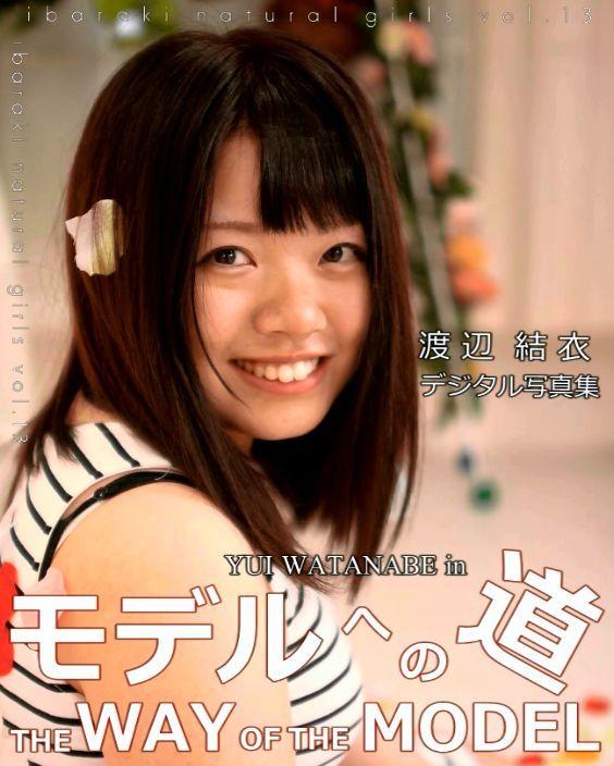 yui-hyoushi-85bbc.jpg